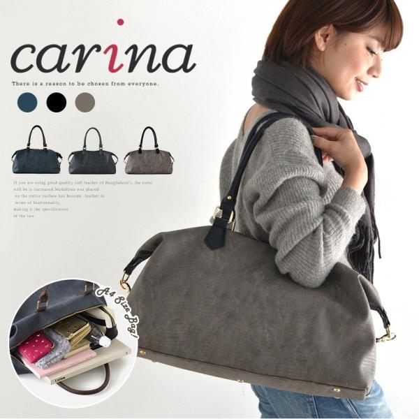 ボストンバッグ 大容量 ユニセックス 2way メンズ レディース 合成皮革 3色展開 oinb-p1734 Carina/カリーナ