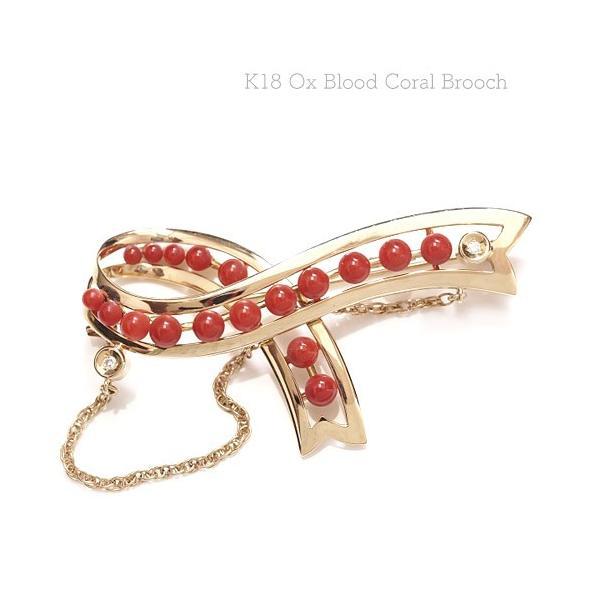 K18 血赤珊瑚 天然ダイヤ付き ブローチ  さんご サンゴ 18金 ゴールド 大ぶり 個性的 アンティーク