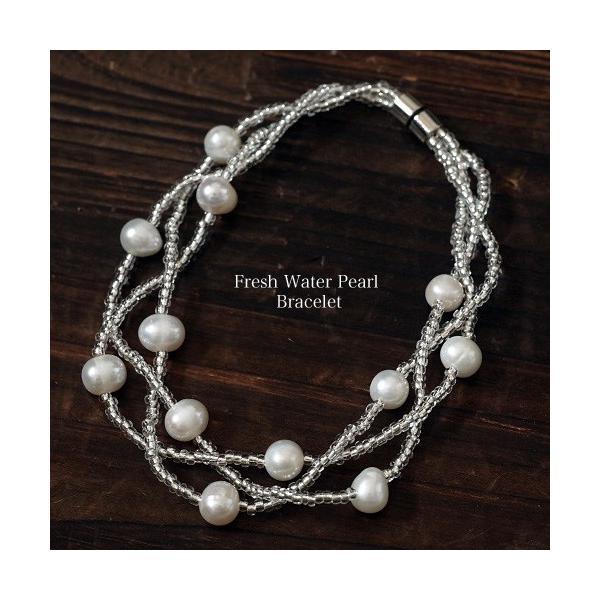 淡水真珠 マグネット式 ブレスレット  淡水パール