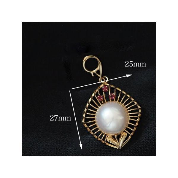 K18 マベ真珠  デザイン ペンダントトップ