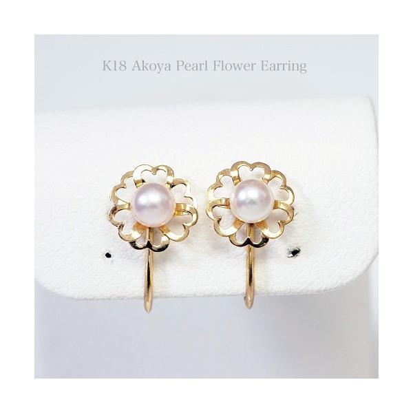 K18 アコヤ本真珠 ベビーパール フラワーイヤリング