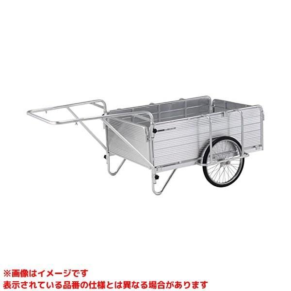 【HKM-150 (101610)】 《KJK》 アルインコ 折りたたみ式リヤカー ωο0