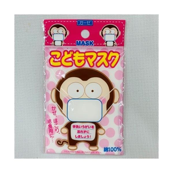 給食用マスク(布製)|kk-chugai