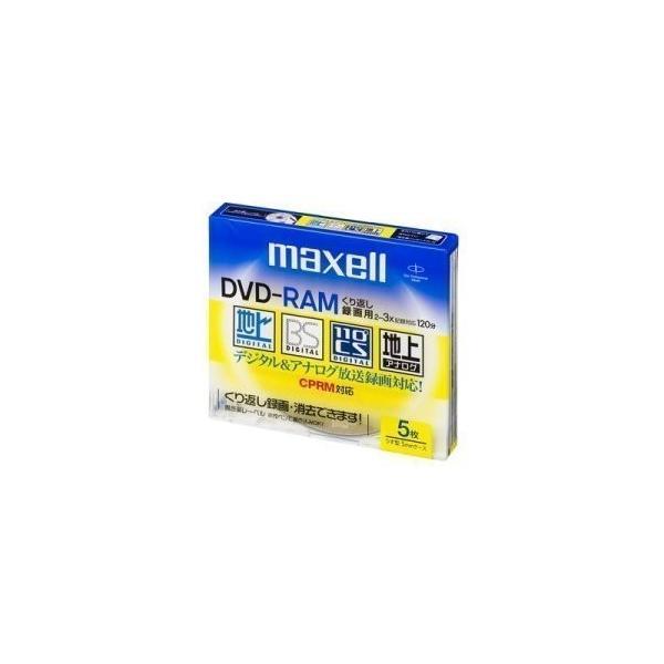maxell 録画用 DVD-RAM 120分 3倍速対応 5枚 5mmケース入 DRM120ES.S1P5S|kkcat