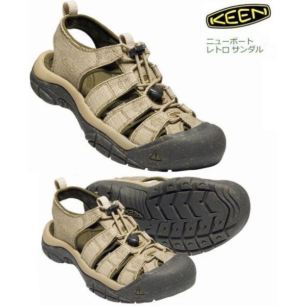キーン KEEN ニューポート 15周年記念限定モデル Newport 日本限定 ヘンプ|kkp