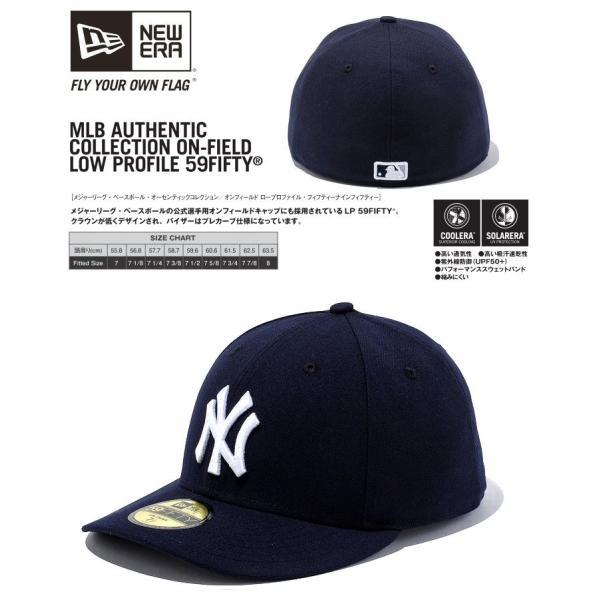 ニューエラ NEW ERA LP59FIFTY ニューヨーク・ヤンキース MLBオンフィールド・ベースボールキャップ|kkp