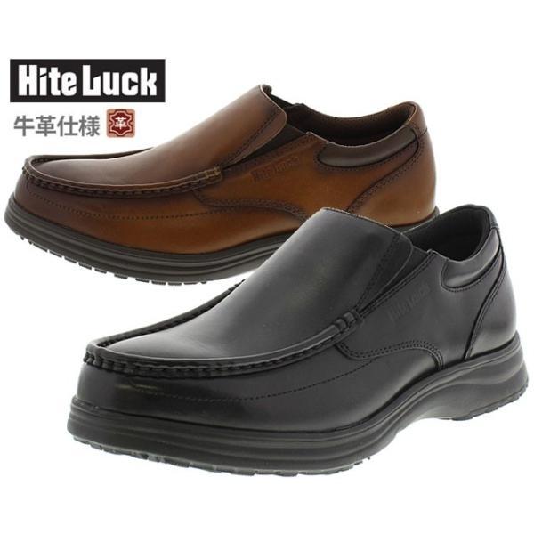 アシックス商事asicstradingIL-131HiteLuckウォーキングシューズスリッポンメンズ紳士ブラックブラウン靴セー
