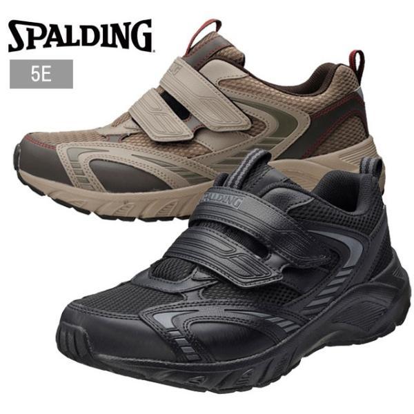 スポルディングJN-348JIN3480SPALDINGスニーカーメンズ紳士5E幅広ブラックサンド靴セールSALE