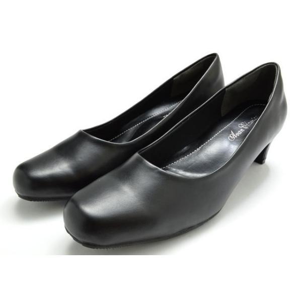 北海道沖縄除く パンプス95580太ヒール4.5cmヒール靴ブラック黒