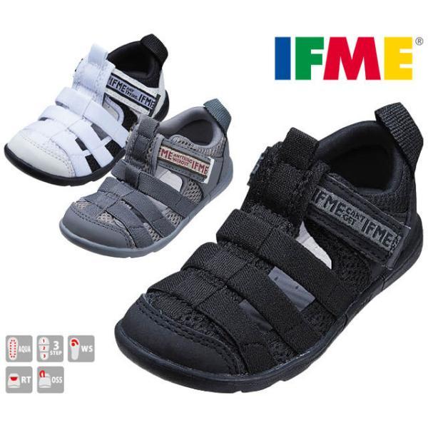 送料無料 [北海道、沖縄除く] イフミー IFME 20-1317 ウォーターシューズ サンダル アクアシューズ キッズ ジュニア 子供 ブラック ホワイト グレー 靴