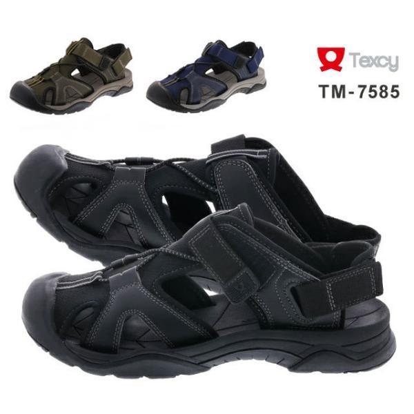 テクシーTM-7585texcyスポーツサンダルスポサン2WAYメンズ紳士ブラックカーキインディゴ靴