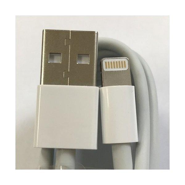 ライトニングケーブル バルク 2m 1個 USB 充電 転送 iPhone X アイフォン アイフォーン iPad iPod Lightning Apple|kksshop|03