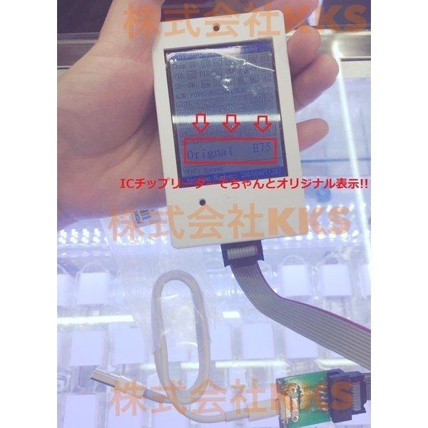 ライトニングケーブル バルク 2m 1個 USB 充電 転送 iPhone X アイフォン アイフォーン iPad iPod Lightning Apple|kksshop|04