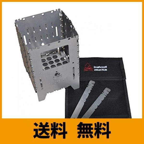 Bushcraft Essentials アウトドアクッカー ブッシュボックス XL チタン製|klab-store