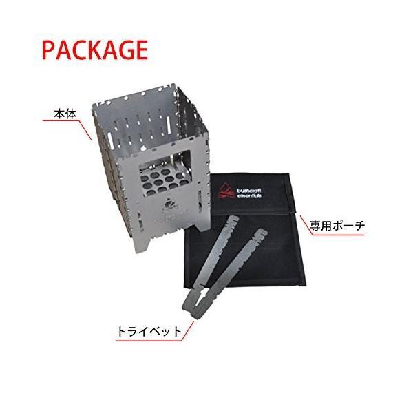 Bushcraft Essentials アウトドアクッカー ブッシュボックス XL チタン製|klab-store|03