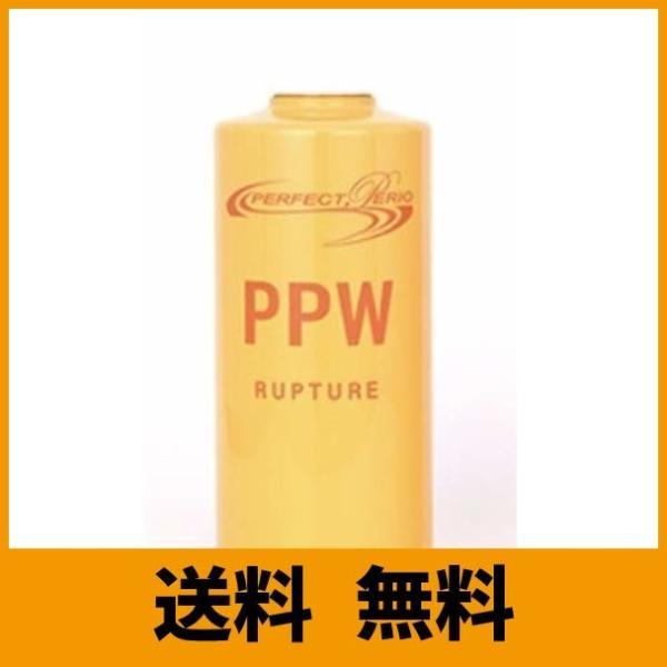 パーフェクトペリオラプチャー 500ml×1 正規品 (うがい用次亜塩素酸 1人分2週間)