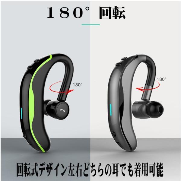 ブルートゥースイヤホン Bluetooth 4.1 ワイヤレスイヤホン 耳掛け型 ヘッドセット 片耳 最高音質 マイク内蔵 ハンズフリー 180°回転 超長待機時間 左右耳兼用|klmale|02