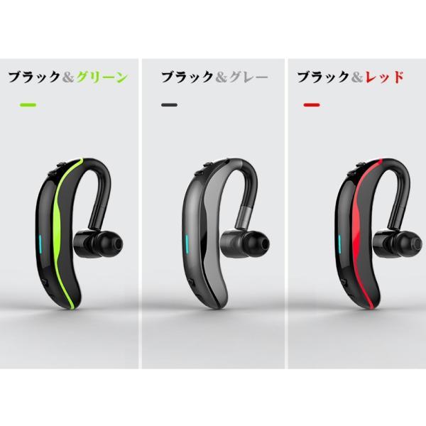 ブルートゥースイヤホン Bluetooth 4.1 ワイヤレスイヤホン 耳掛け型 ヘッドセット 片耳 最高音質 マイク内蔵 ハンズフリー 180°回転 超長待機時間 左右耳兼用|klmale|13