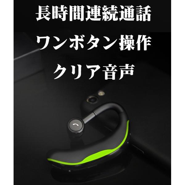 ブルートゥースイヤホン Bluetooth 4.1 ワイヤレスイヤホン 耳掛け型 ヘッドセット 片耳 最高音質 マイク内蔵 ハンズフリー 180°回転 超長待機時間 左右耳兼用|klmale|03