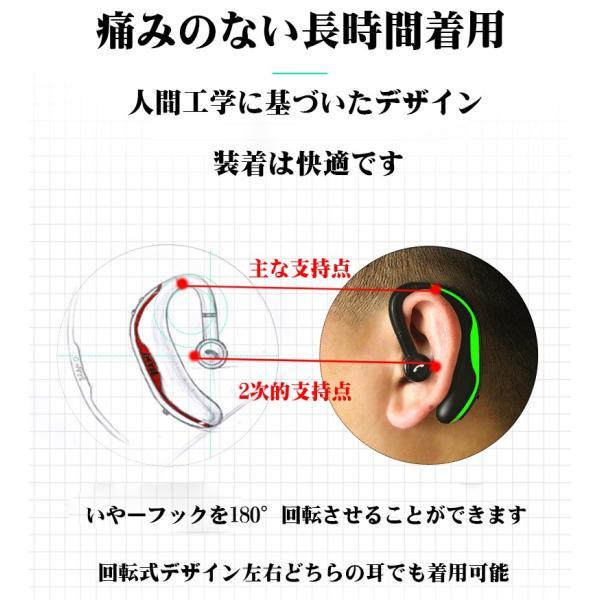 ブルートゥースイヤホン Bluetooth 4.1 ワイヤレスイヤホン 耳掛け型 ヘッドセット 片耳 最高音質 マイク内蔵 ハンズフリー 180°回転 超長待機時間 左右耳兼用|klmale|04