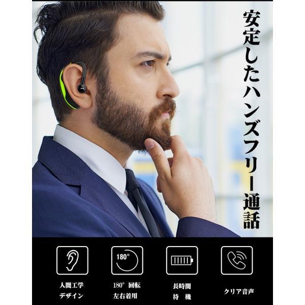 ブルートゥースイヤホン Bluetooth 4.1 ワイヤレスイヤホン 耳掛け型 ヘッドセット 片耳 最高音質 マイク内蔵 ハンズフリー 180°回転 超長待機時間 左右耳兼用|klmale|05