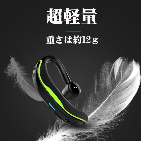 ブルートゥースイヤホン Bluetooth 4.1 ワイヤレスイヤホン 耳掛け型 ヘッドセット 片耳 最高音質 マイク内蔵 ハンズフリー 180°回転 超長待機時間 左右耳兼用|klmale|06
