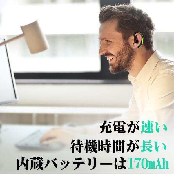 ブルートゥースイヤホン Bluetooth 4.1 ワイヤレスイヤホン 耳掛け型 ヘッドセット 片耳 最高音質 マイク内蔵 ハンズフリー 180°回転 超長待機時間 左右耳兼用|klmale|07