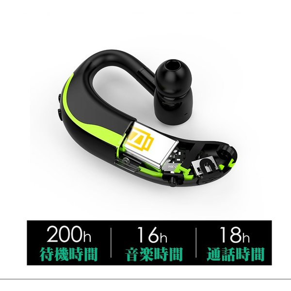 ブルートゥースイヤホン Bluetooth 4.1 ワイヤレスイヤホン 耳掛け型 ヘッドセット 片耳 最高音質 マイク内蔵 ハンズフリー 180°回転 超長待機時間 左右耳兼用|klmale|08