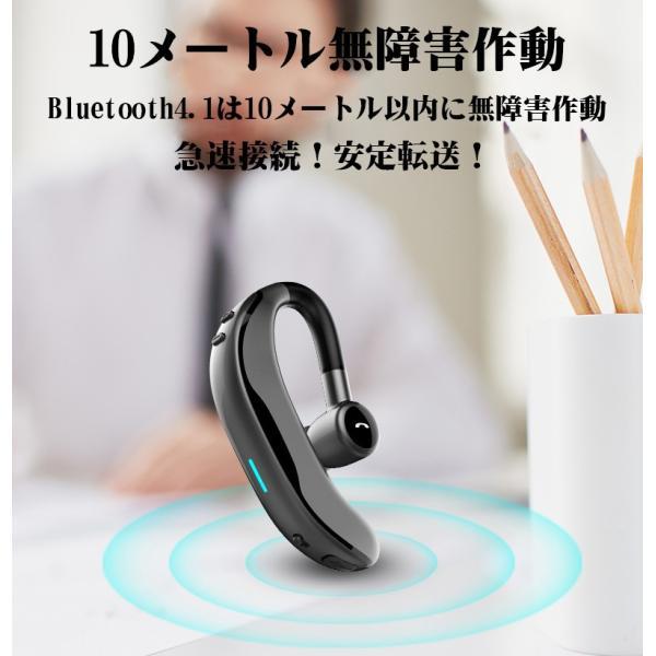 ブルートゥースイヤホン Bluetooth 4.1 ワイヤレスイヤホン 耳掛け型 ヘッドセット 片耳 最高音質 マイク内蔵 ハンズフリー 180°回転 超長待機時間 左右耳兼用|klmale|10