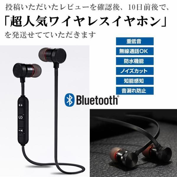 3000mA大容量 ワイヤレス イヤホン Bluetooth 5.0 両耳 片耳 コードレスイヤホン 高音質 ワイヤレスイヤホン スポーツ モバイルバッテリー 音量調整 防水 klmale 17