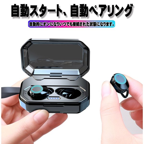3000mA大容量 ワイヤレス イヤホン Bluetooth 5.0 両耳 片耳 コードレスイヤホン 高音質 ワイヤレスイヤホン スポーツ モバイルバッテリー 音量調整 防水 klmale 03