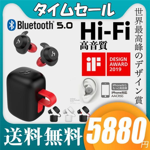 ワイヤレス イヤホン Bluetooth 5.0 イヤホン bluetooth5.0 イヤホン ブルートゥース イヤホン iphone8 イヤホン iphone Android 対応 klmale