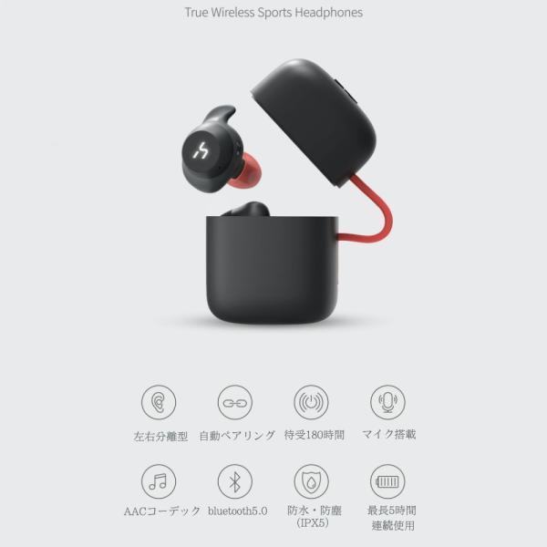 ワイヤレス イヤホン Bluetooth 5.0 イヤホン bluetooth5.0 イヤホン ブルートゥース イヤホン iphone8 イヤホン iphone Android 対応 klmale 02