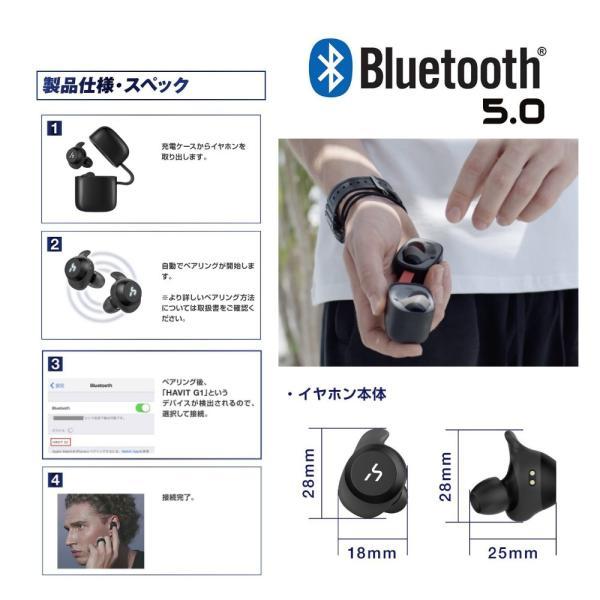 ワイヤレス イヤホン Bluetooth 5.0 イヤホン bluetooth5.0 イヤホン ブルートゥース イヤホン iphone8 イヤホン iphone Android 対応 klmale 11