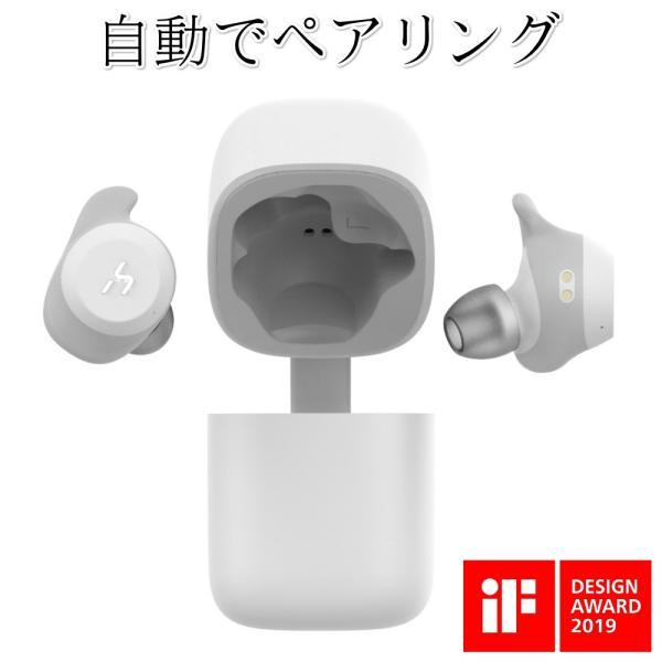 ワイヤレス イヤホン Bluetooth 5.0 イヤホン bluetooth5.0 イヤホン ブルートゥース イヤホン iphone8 イヤホン iphone Android 対応 klmale 03