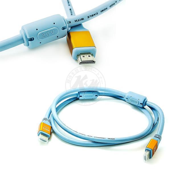 HDMIケーブル ハイスピード Ver2.0 4K/60p UltraHD HDR 3D FHD HEC ARC 10m ノイズキャンセラー付き タイプAオス-タイプAオス 青 1ヶ月保証 K&M