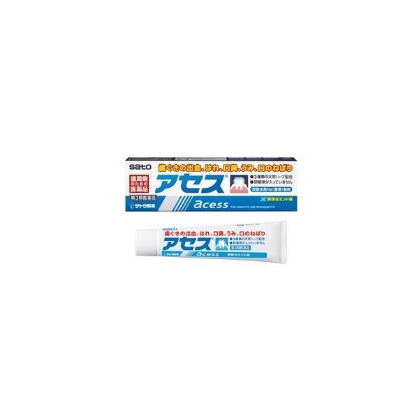 アセス160g 第3類医薬品