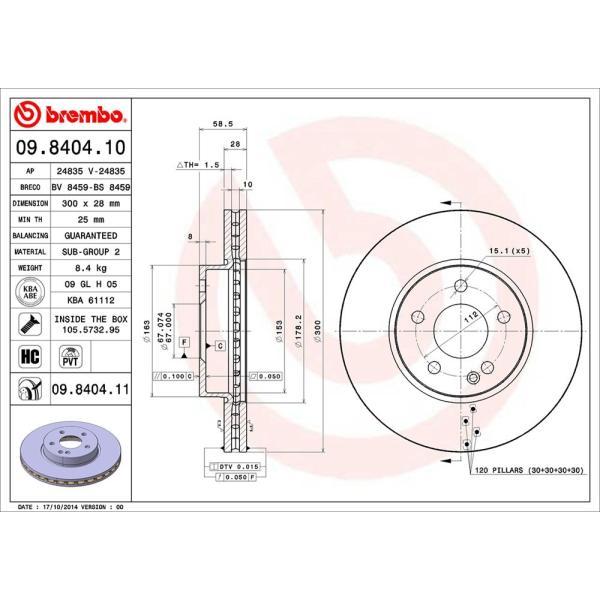 brembo ブレンボ ブレーキローター MERCEDES BENZ ベンツ W639 V350 3.5 639350 639350C 639350A 639350T フロント 09.8404.11|kn-carlife|03