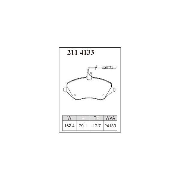 ブレーキパッド 低ダスト シトロエン CITROEN C5 3.0 V6 X7XFV DIXCEL M Type F2114133 フロント センサー付|kn-carlife|03