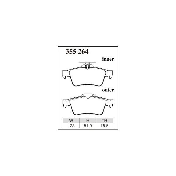 ブレーキパッド 低ダスト シトロエン CITROEN C5 2.0 X7RFJ DIXCEL M Type R355264 リア|kn-carlife|03