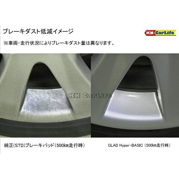 ブレーキパッド 低ダスト M.BENZ ベンツ W176 A180 Sports 176042 GLAD Hyper-BASIC F#308+R#278 前後セット|kn-carlife|03