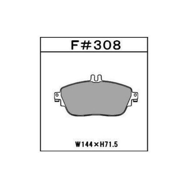 ブレーキパッド 低ダスト M.BENZ ベンツ W176 A180 Sports 176042 GLAD Hyper-BASIC F#308+R#278 前後セット|kn-carlife|04
