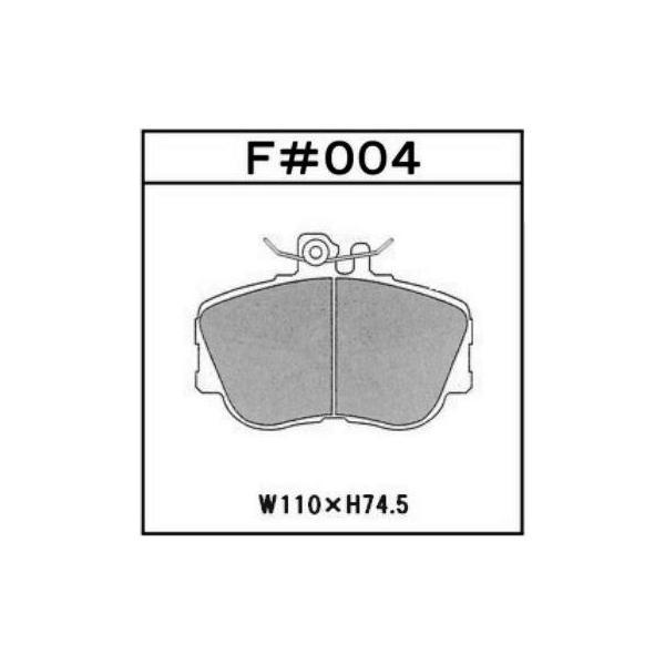 M.BENZ ベンツ 高性能ブレーキパッド GLAD Hyper-EVOLUTION F#004|kn-carlife|03