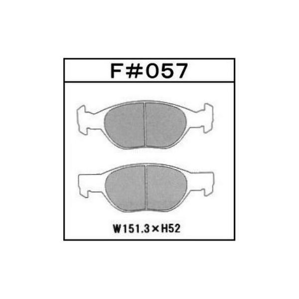 FIAT 高性能ブレーキパッド GLAD Hyper-EVOLUTION F#057|kn-carlife|03