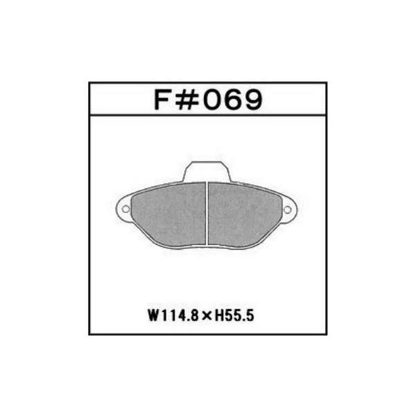 FIAT 高性能ブレーキパッド GLAD Hyper-EVOLUTION F#069|kn-carlife|03