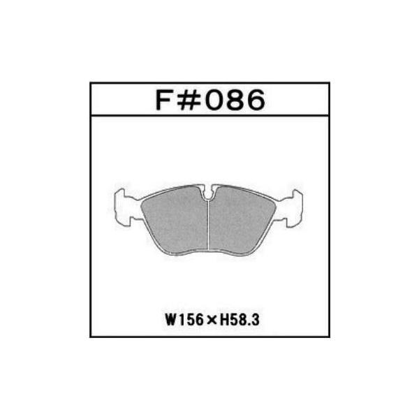 VOLVO 高性能ブレーキパッド GLAD Hyper-EVOLUTION F#086|kn-carlife|03
