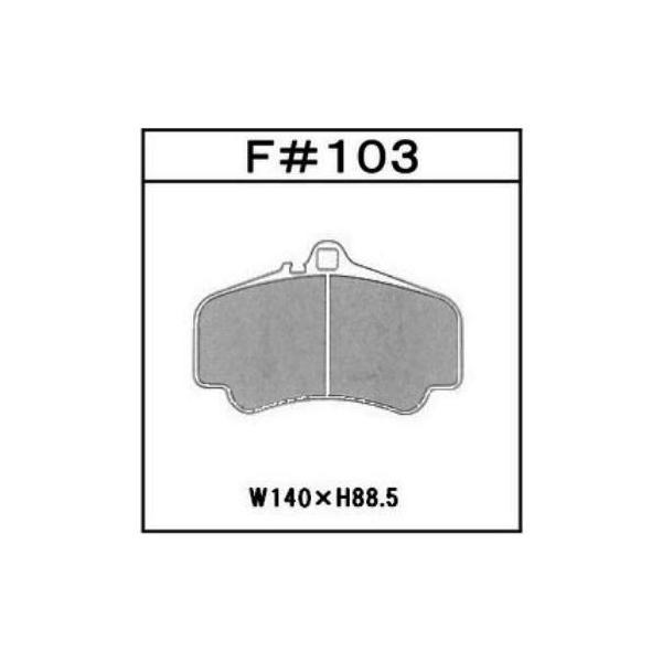 PORSCHE 高性能ブレーキパッド GLAD Hyper-EVOLUTION F#103|kn-carlife|03