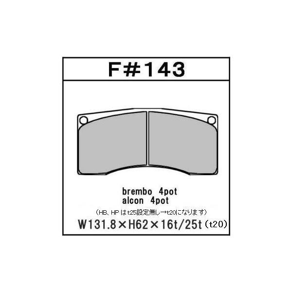 FERRARI 高性能ブレーキパッド GLAD Hyper-EVOLUTION F#143 t16|kn-carlife|03