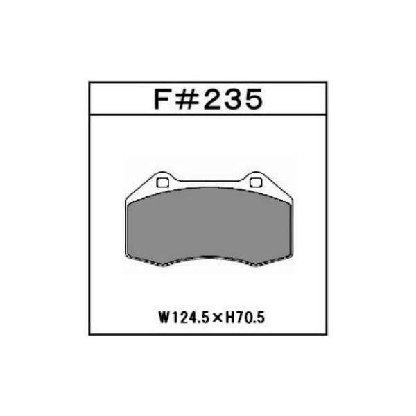 ABARTH 695 EDIZIONE MASERATI 312142 高性能ブレーキパッド GLAD Hyper-EVOLUTION F#235 フロント|kn-carlife|03