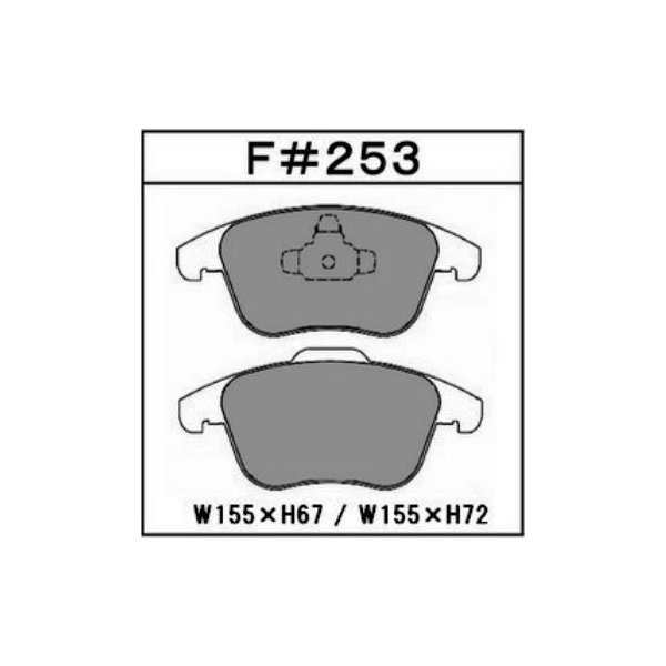 Audi 高性能ブレーキパッド GLAD Hyper-EVOLUTION F#253|kn-carlife|03